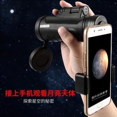 單筒望遠鏡高倍高清夜視非紅外透視成人體兒童手機單孔打獵演唱會