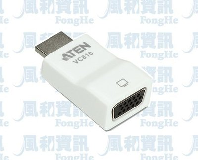 ATEN VC810 HDMI 轉VG...