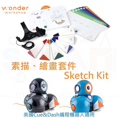 美國dash cue 編程機器人專用素描、繪畫套件 擴充套件 wonder Sketch Kit
