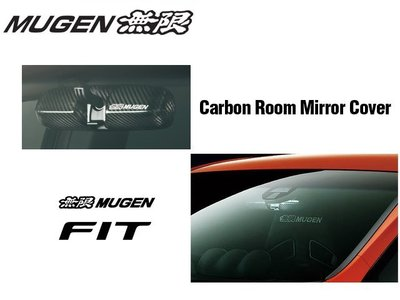 【Power Parts】MUGEN 無限 CARBON 車內後照鏡蓋 HONDA FIT GK 2015-