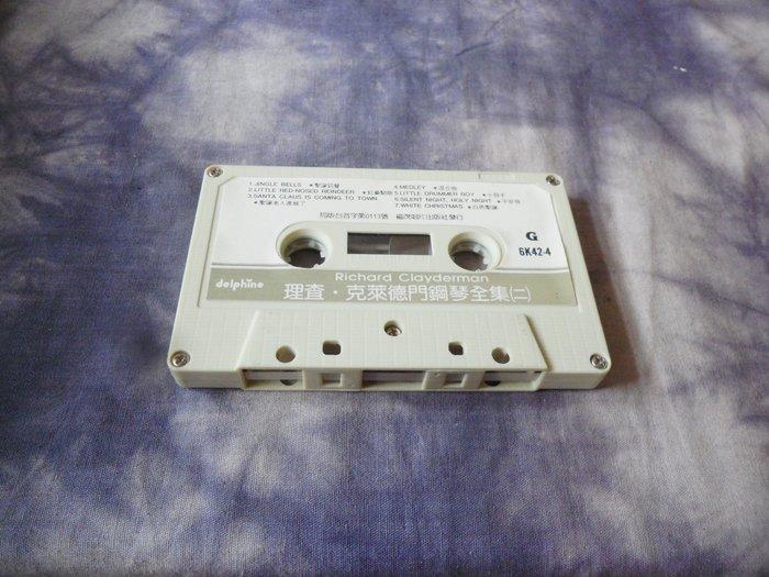 紫色小館-56--------理查.克萊德門鋼琴全集2G
