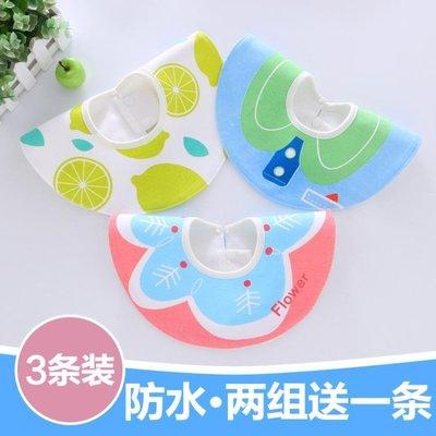 3條裝嬰兒純棉口水巾360度旋轉按扣圍...