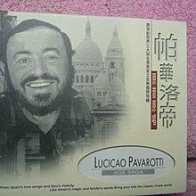 [原版光碟]I LUCICAO PAVAROTTI  AGE SAGA