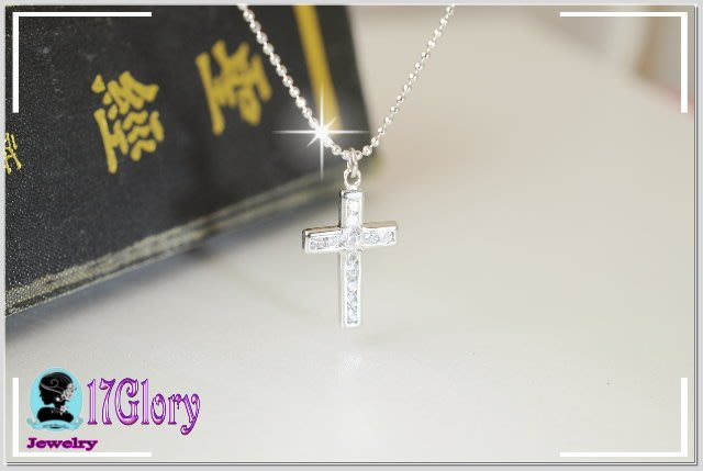 925純銀鑲鑽十字架項鍊  超閃 基本款 銀亮純白 聖誕受洗 禮物 時尚穿搭 #現貨✽ 17 Glory ✽