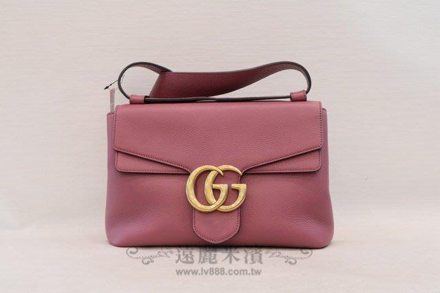 【遠麗】台北大安店~B2018 gucci玫瑰粉牛皮marmon古銅金logo單肩背包 真品/正品 現貨