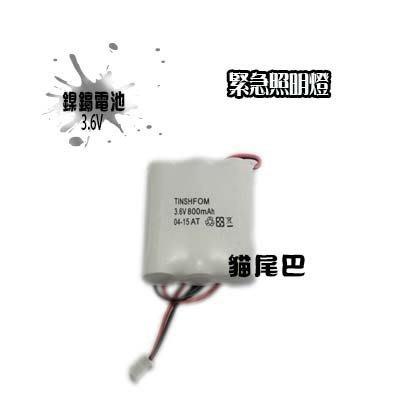【貓尾巴】LED出口燈 方向燈 緊急照明燈 3.6V 800mAH 3個電池 並排附線插Pin 高雄市