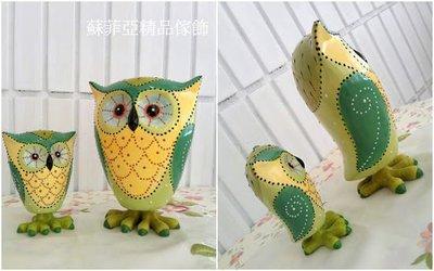 ~蘇菲亞精品傢飾~綠色陶瓷智慧鳥吉祥物...