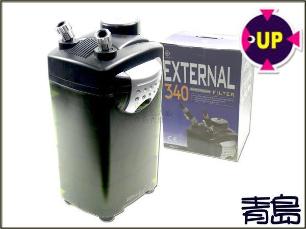 AA。。。青島水族。。。D-EX-340 台灣UP雅柏-----External外置式圓桶過濾器==340