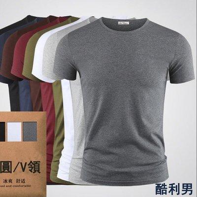 酷利男=莫代爾棉短袖男士內衣打底衫t恤純色圓領修身半袖體恤汗衫
