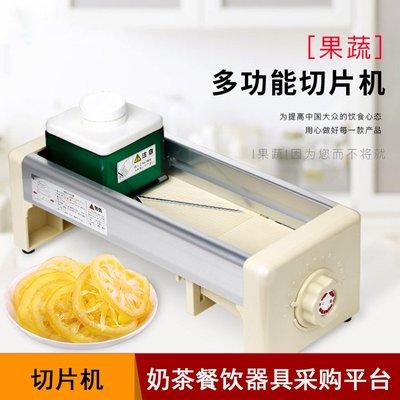 爆款熱賣-檸檬切片機水果切片機手動切片...