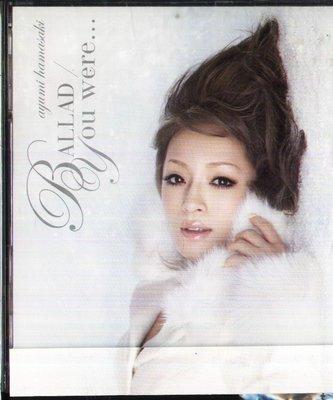 K - Ayumi Hamasaki 濱崎步 Ballad / You were... 日版 CD+DVD OBI
