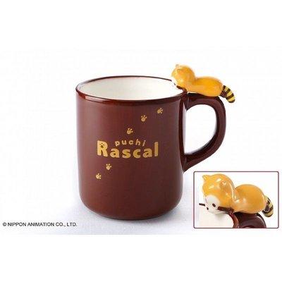 吉祥寺限定《現貨》小浣熊咖啡廳 限量趴趴浣熊馬克杯 麵包店 水杯 牛奶杯 咖啡杯 拉斯卡爾 rascal 世界名作劇場