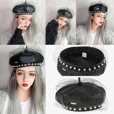 時尚設計小香風珍珠皮質紗網貝雷帽