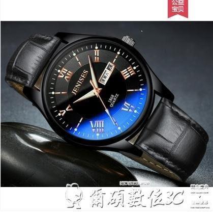 YEAHSHOP 手錶男 新款非機械表手錶男士帶韓版男Y185