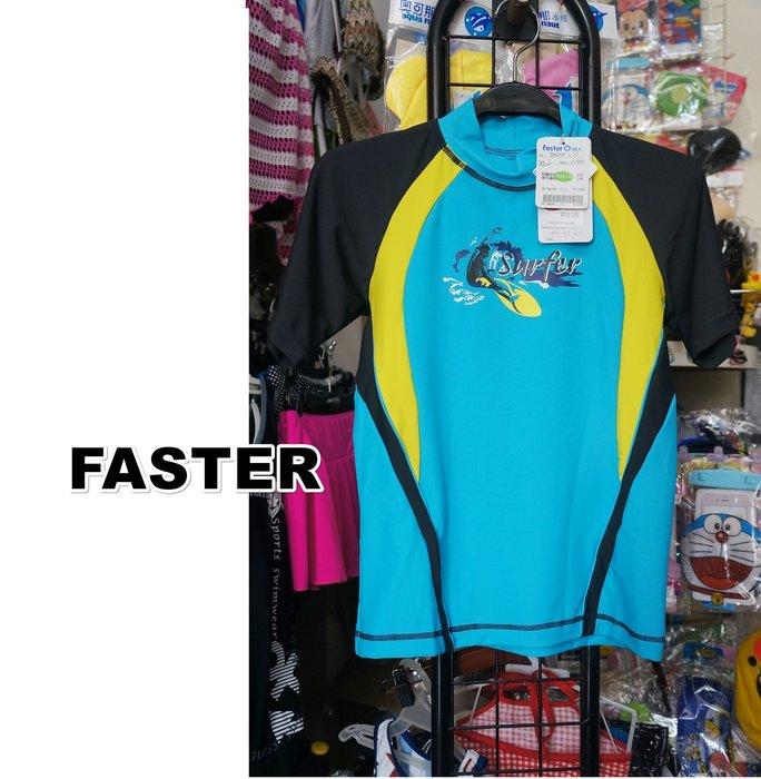 KINI泳衣*名人泳裝-短袖上衣-萊卡半身水母衣 [尺寸:大童L.大人S] 海洋藍-防曬海灘衣-零碼特價900元