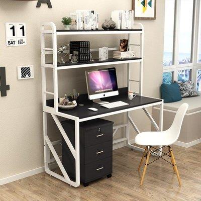 電腦桌帶書架現代家用台式辦公桌組合一體桌學生筆記本簡約寫字台精品生活
