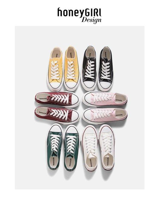 小白鞋2019女生流行鞋基礎小白鞋ulzzang帆布鞋女韓版百搭學生板鞋女鞋