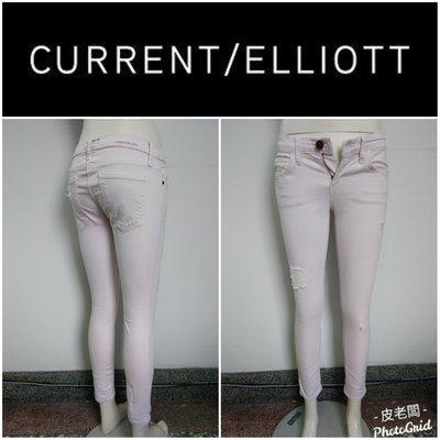 【皮老闆】二手真品 CURRENT/ELLIOTT 褲子 牛仔褲 牛159