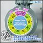 【EZ LIFE@專業水管】居家灑水定時器,不用...