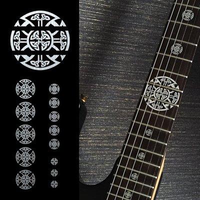 園之屋 現貨 日本 Inlay sticker 賽爾特圖騰 圓盾 金屬光澤 第12琴格貼紙 民謠吉他 電吉他