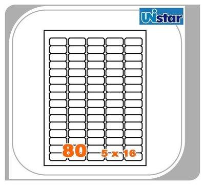【量販10盒】裕德 電腦標籤 80格 US4345 三用標籤 列印標籤 量販型號可任選