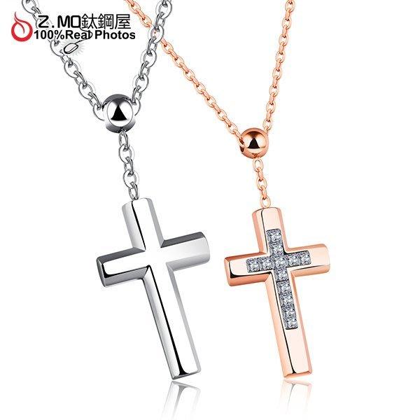 情侶對鍊 Z.MO鈦鋼屋 情侶項鍊 十字架項鍊 白鋼項鍊 十字架對鍊 基督十字架 刻字對鍊 【AKY1190】單條價
