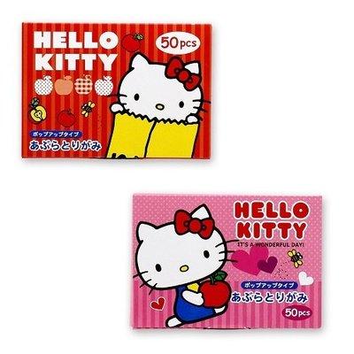 尼德斯Nydus~* 日本正版 Sanrio 三麗鷗 凱蒂貓 Hello Kitty 吸油面紙 50張入 日本製