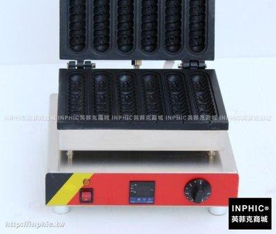 INPHIC-商用數字顯示熱狗機熱狗棒...