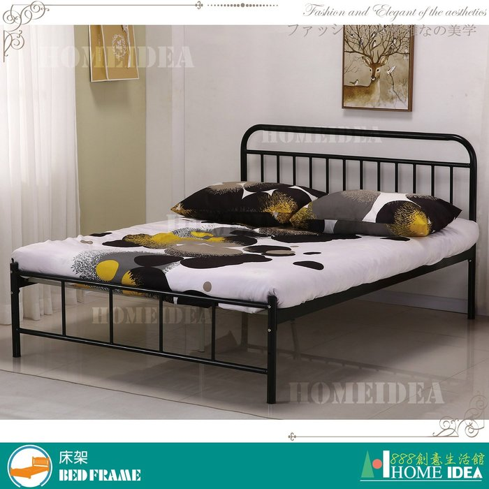 『888創意生活館』202-101-1卡爾5尺黑色雙人鐵床$5,500元(02-3床架床組單人床雙人床單人床)高雄家具