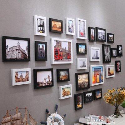 牆相框 簡約現代照片牆裝飾品餐廳臥室牆面創意相框牆掛牆組合北歐相片牆