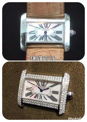 【愛錶回春中心】專業代鑲鑽石~ 請自備錶 白鋼 cartier Divan 25x31mm