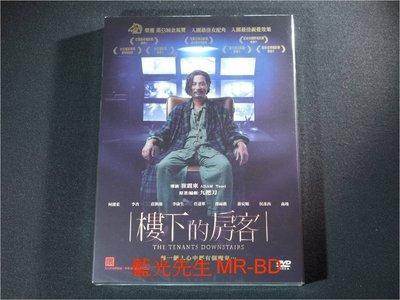 [DVD] - 樓下的房客 The Tenants Downstairs ( 台灣正版 )