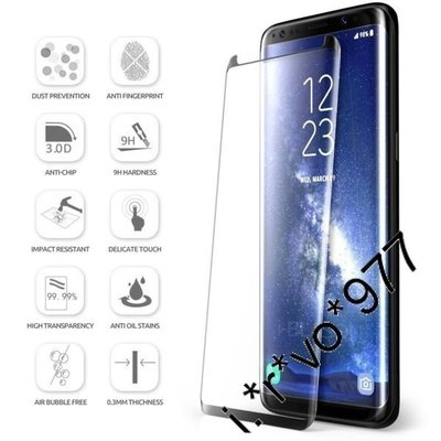 Galaxy Note 8 3D Curved Edge Tempered Glass Screen Protector