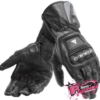 ♚賽車手的試衣間♚Dainese® Steel-Pro Gloves B/A 合金 長手套 防摔手套 2019