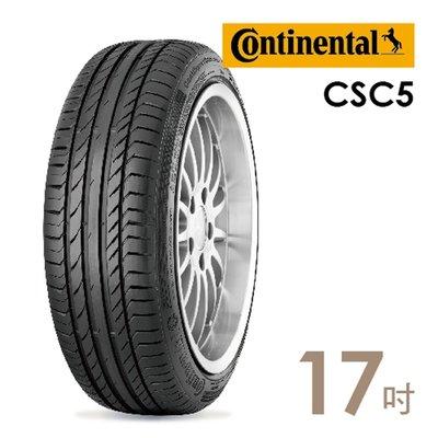 【內湖技研輪胎馬牌 CSC5SSR-2254517吋 91W~現場刷卡免+% 台北市