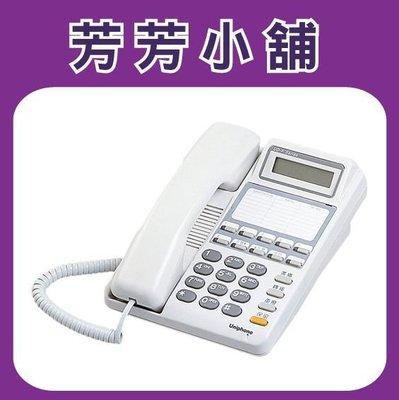 聯盟 uniphone UD-F 6TD 6外線來電顯示型電話機 idsk 6td