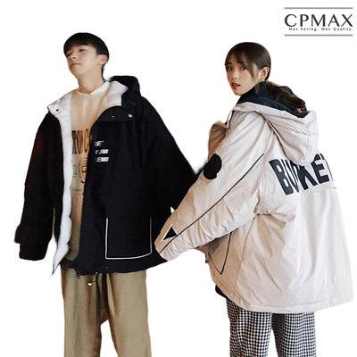 CPMAX 日系加厚保暖羽絨棉外套 保暖外套 加厚外套 防風外套 騎車外套 大衣外套 外套 大衣 保暖 男外套 C165