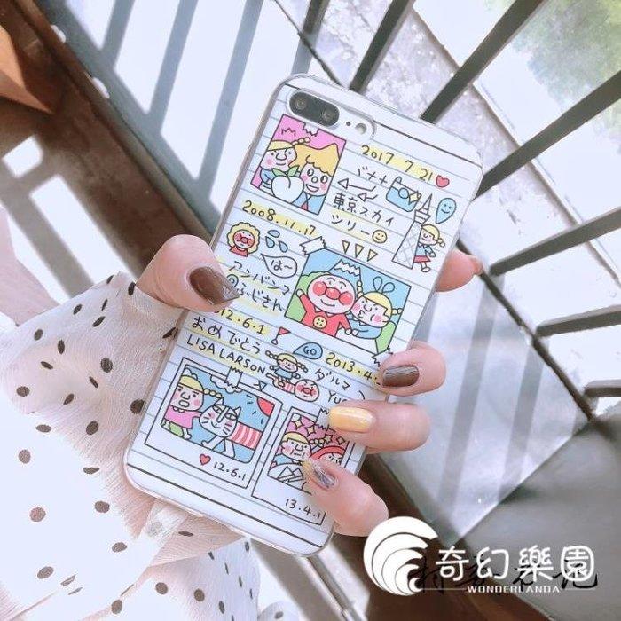 手機殼-日系卡通插畫少女蘋果8手機殼iPhoneX/6s/7plus創意透明軟硅膠套
