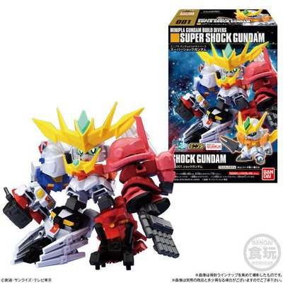 熱賣點 全新 BANDAI SUPER MINIPLA 機動戰士高達 Gundam Build Divers 合體 戰隊