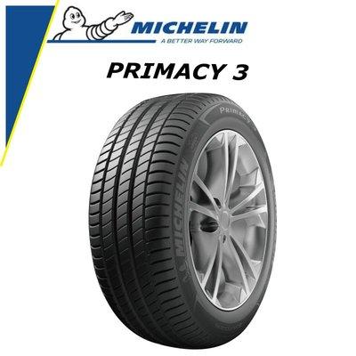 超級輪胎王~全新米其林 PRIMACY3 ZP失壓續跑胎 225/50/18 [直購價7000] 安靜.舒適.防爆胎