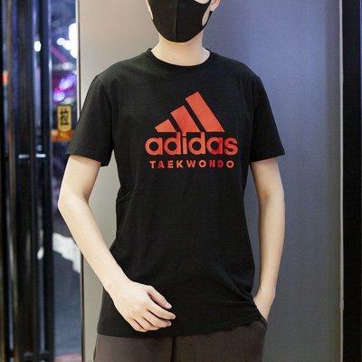 Fly Sneaker體育運動裝備阿迪達斯短袖男裝2021夏季新款圓領運動T恤休閒體恤 ADICTT-BUR-1