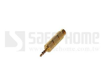 【Safehome】全新音源轉接頭6.3mm母轉公3.5mm,雙頭鍍金高品質適用麥克風/電腦CA2401
