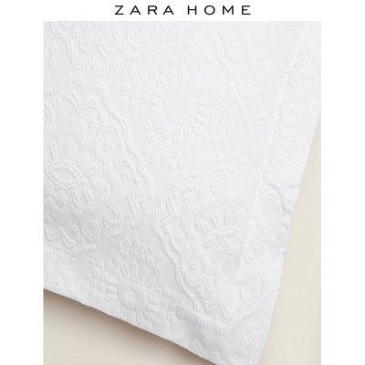 新款寢具抱枕套Zara Home 歐式簡約凸紋設計棉質家用抱枕套靠墊套 40877007250
