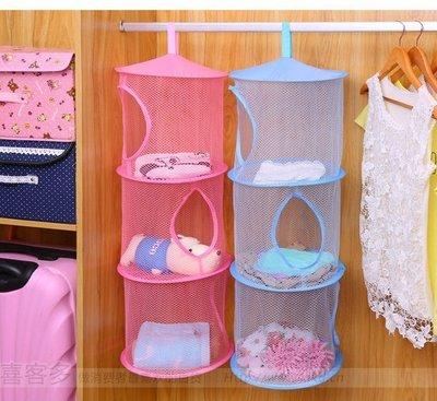 創意折疊彩網布掛式多層收納籠 圓柱形收納掛袋 衣櫃掛籃 懸掛式儲物收納掛袋.雜物玩具分類- 非ikea