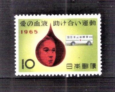 【珠璣園】J6515 日本郵票 - 1965年 捐血運動 1全