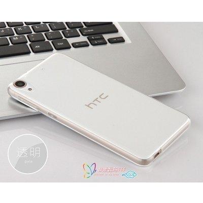 【手機殼專賣店】HTC Desire 728手機殼 D728W超薄手機套 全包透明軟殼 彰化縣