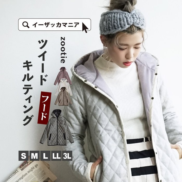 《FOS》2019新款 日本 女生 菱形 格紋 連帽外套 冷氣房 保暖 秋冬 女款 時尚 好搭 顯瘦 修身 輕便 雜誌款