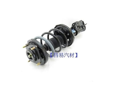 【昌易汽材】三菱 菱帥 GLOBAL LANCER 1.6 01-08年 避震器 總成件 特價一台5600元(保固半年)