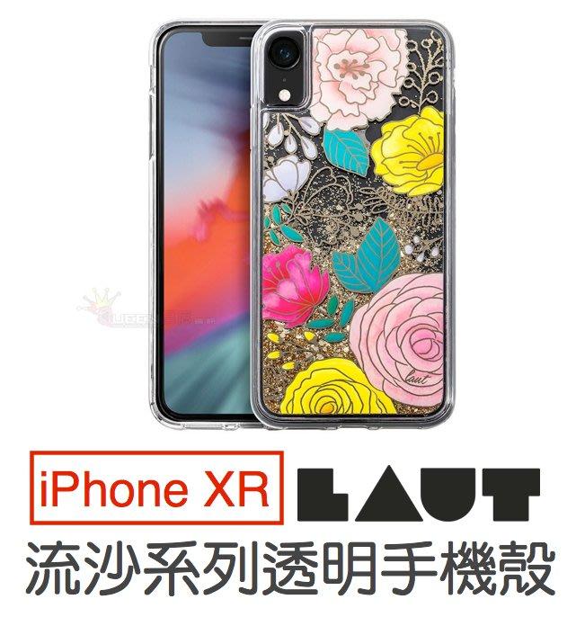 LAUT iPhone XR流沙系列手機保護殼