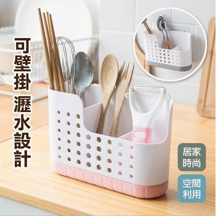無痕多功能廚房置物架 多功能無痕式掛勾餐具收納架